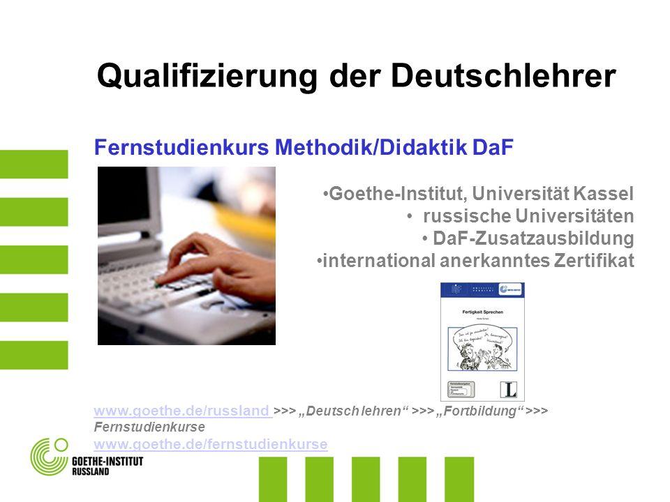Qualifizierung der Deutschlehrer