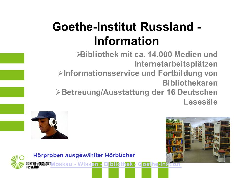 Goethe-Institut Russland - Information