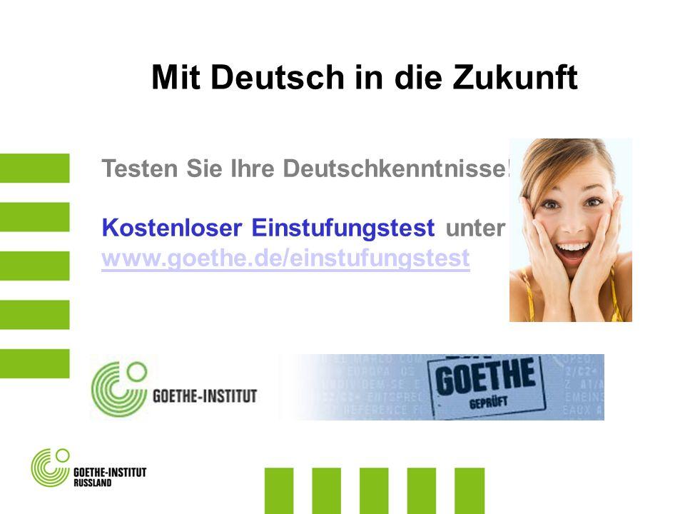 Mit Deutsch in die Zukunft