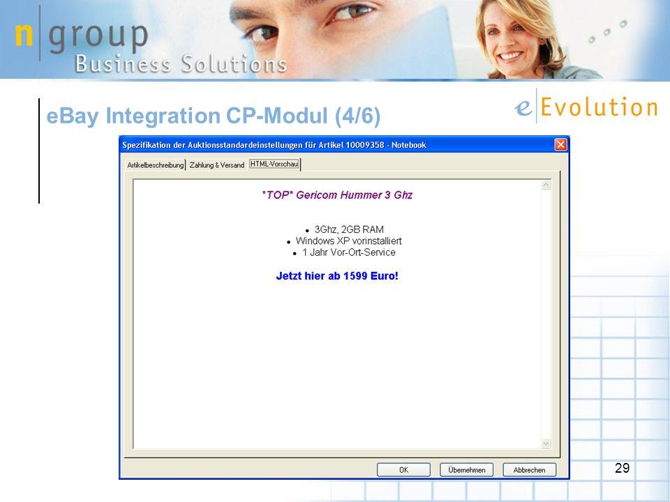 eBay Integration CP-Modul (4/6)