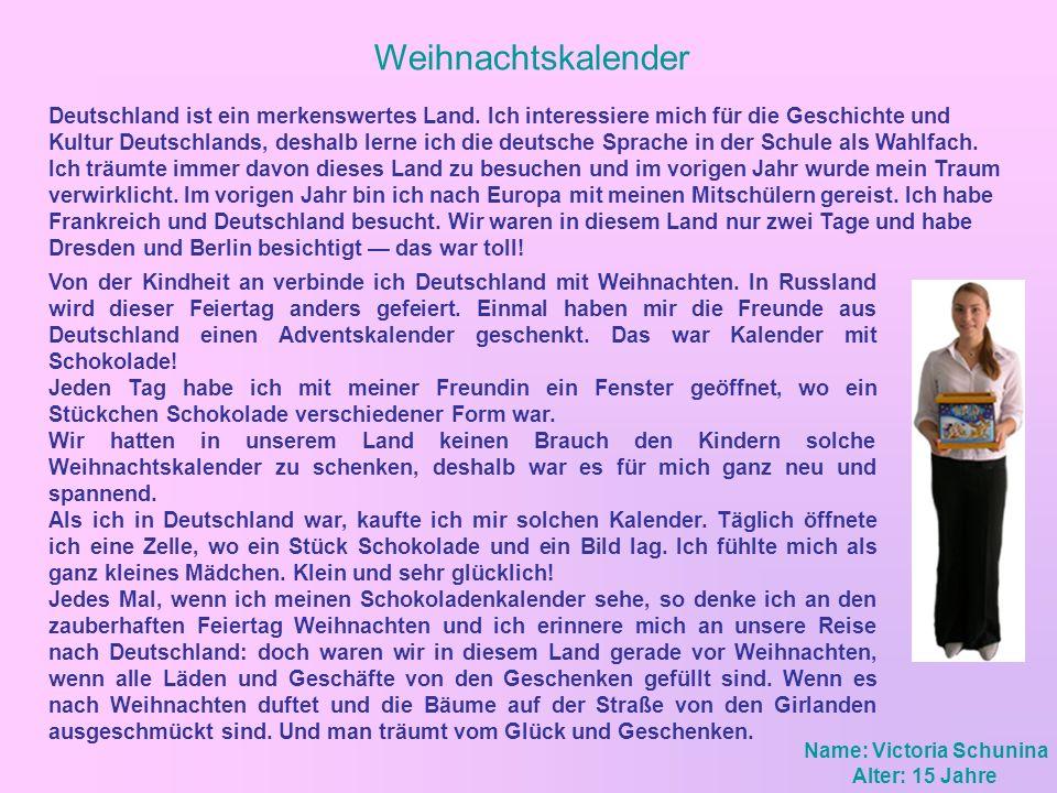 Name: Victoria Schunina