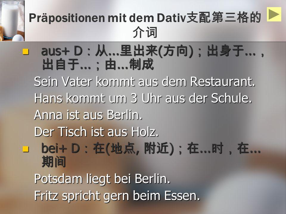 Präpositionen mit dem Dativ支配第三格的介词