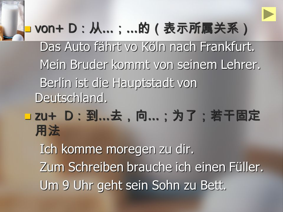 von+ D:从...;...的(表示所属关系) Das Auto fährt vo Köln nach Frankfurt. Mein Bruder kommt von seinem Lehrer.