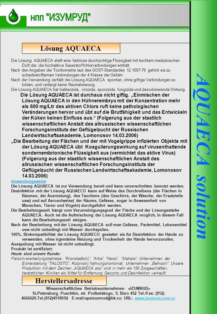 Wissenschaftliches Betriebsunternehmen «IZUMRUD»