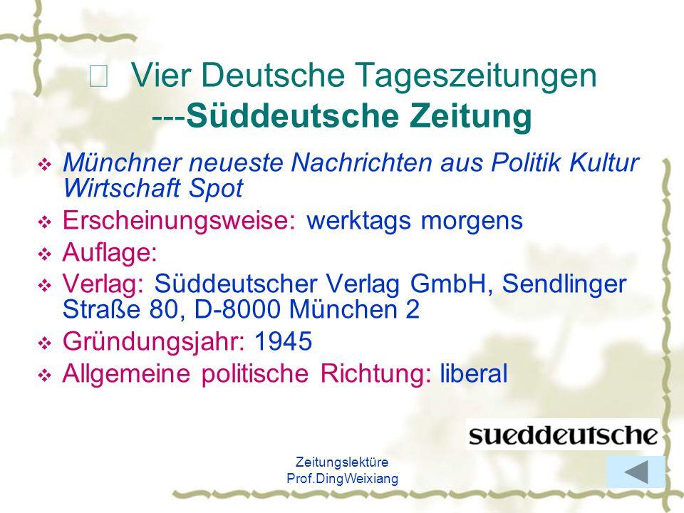 Ⅷ Vier Deutsche Tageszeitungen ---Süddeutsche Zeitung