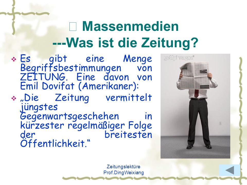 Ⅰ Massenmedien ---Was ist die Zeitung