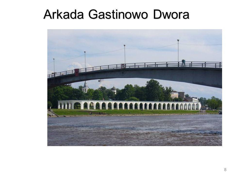 Arkada Gastinowo Dwora