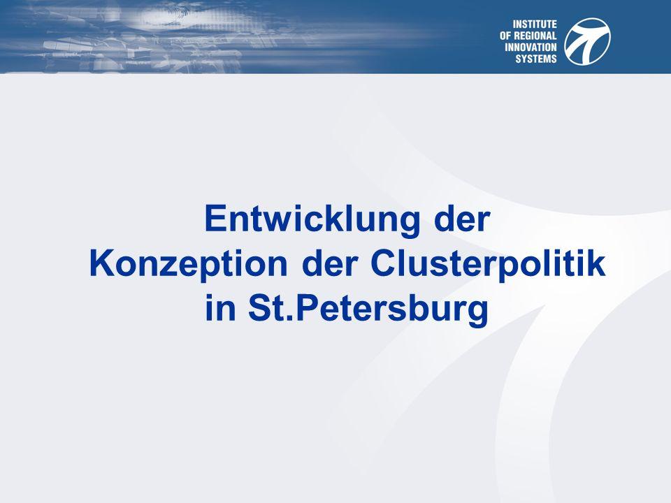 Entwicklung der Konzeption der Clusterpolitik in St.Petersburg