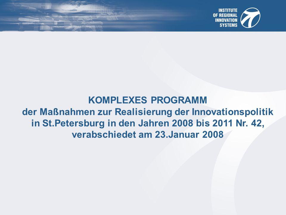 KOMPLEXES PROGRAMM der Maßnahmen zur Realisierung der Innovationspolitik in St.Petersburg in den Jahren 2008 bis 2011 Nr.