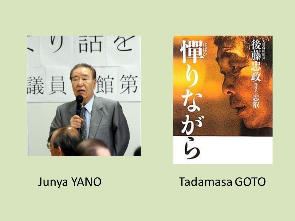 Junya YANO Tadamasa GOTO