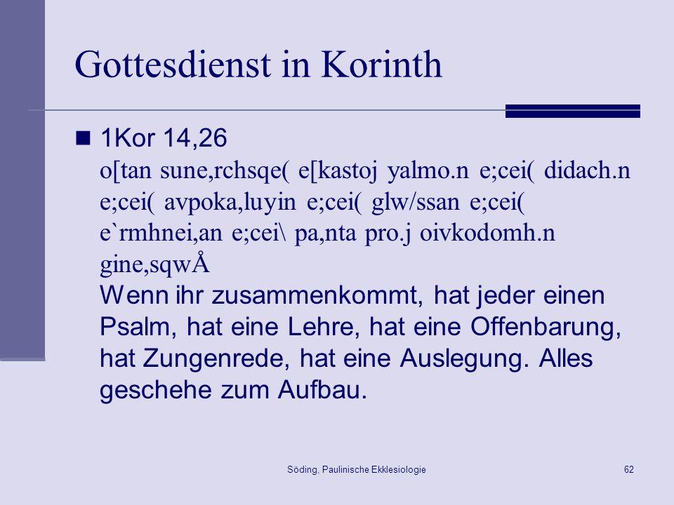Gottesdienst in Korinth