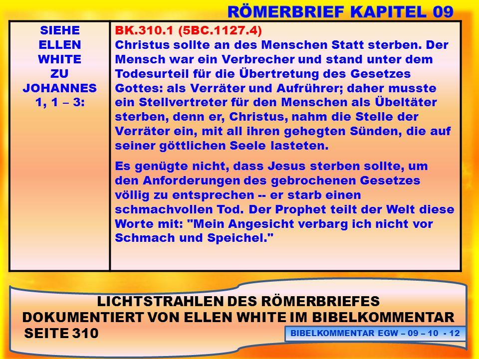 RÖMERBRIEF KAPITEL 09 LICHTSTRAHLEN DES RÖMERBRIEFES