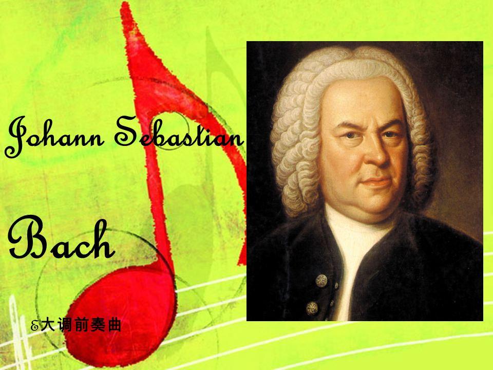 Johann Sebastian Bach E大调前奏曲