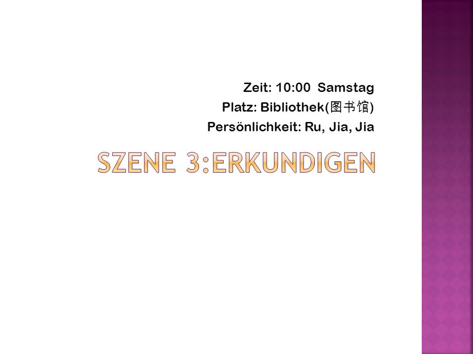 SZENE 3:erkundigen Zeit: 10:00 Samstag Platz: Bibliothek(图书馆)