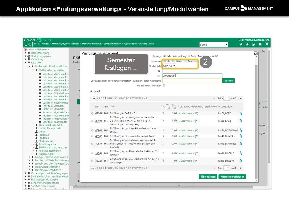 Applikation «Prüfungsverwaltung» - Veranstaltung/Modul wählen