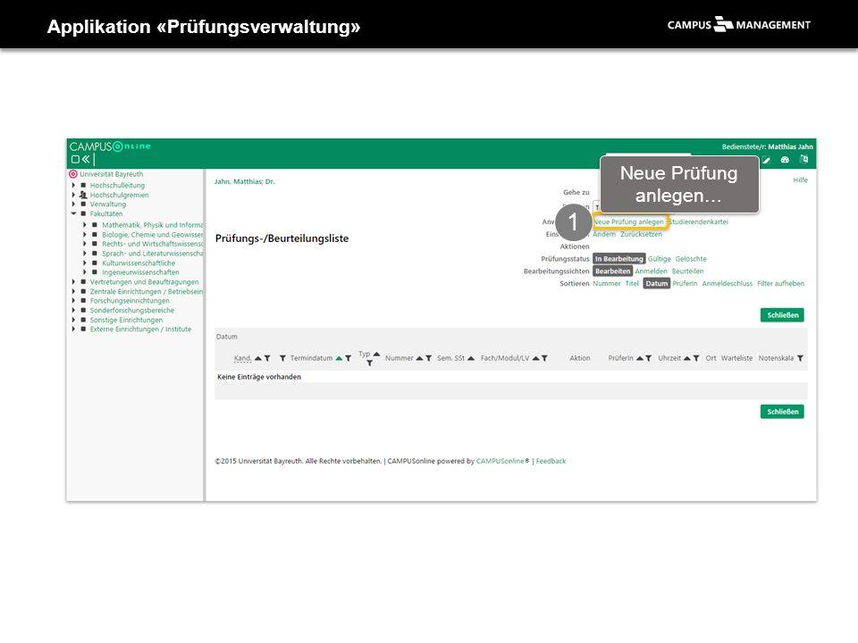 Applikation «Prüfungsverwaltung»
