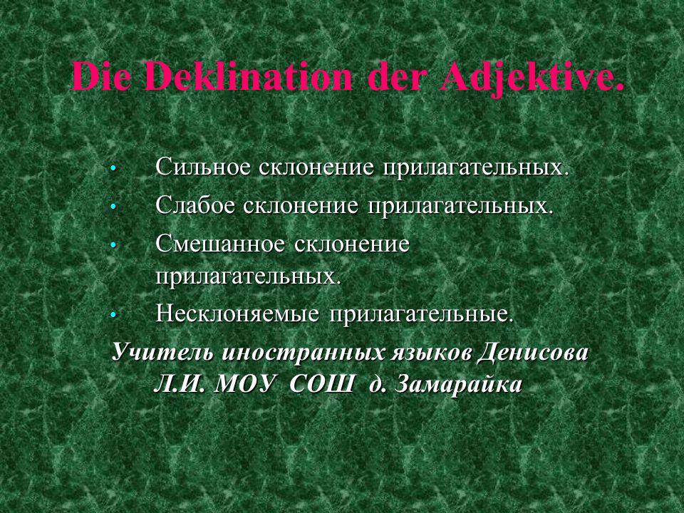 Die Deklination der Adjektive.