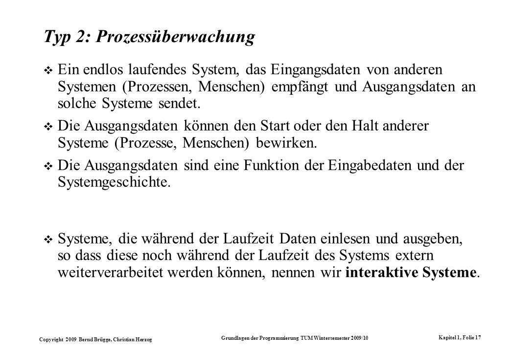 Typ 2: Prozessüberwachung