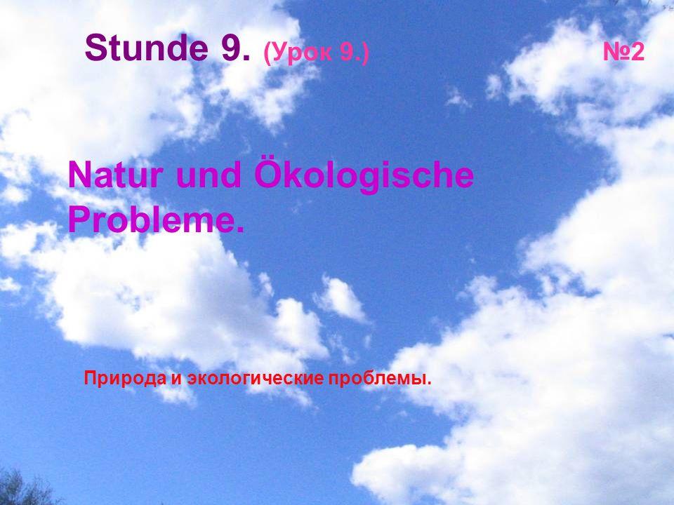 Natur und Ökologische Probleme.