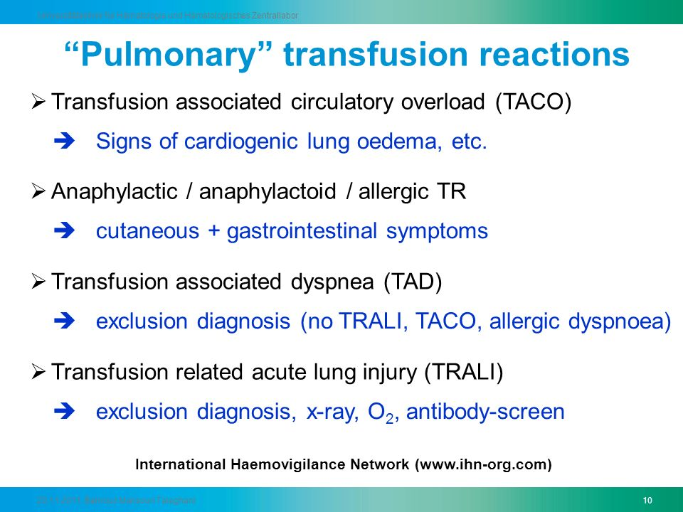 Pulmonary transfusion reactions