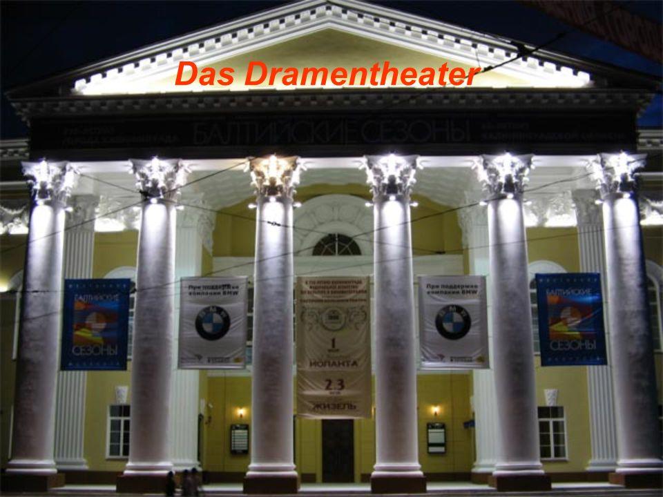 Das Dramentheater