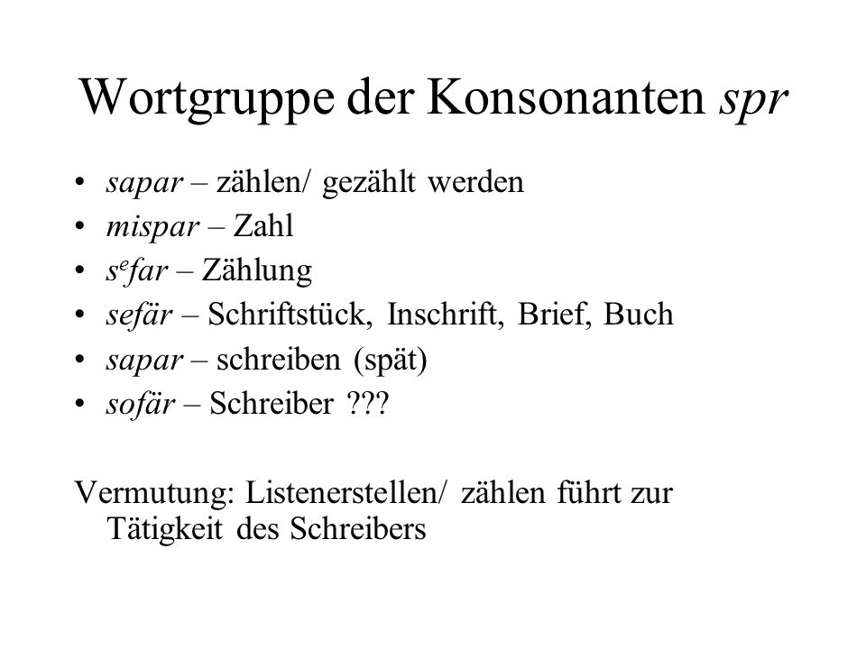 Wortgruppe der Konsonanten spr