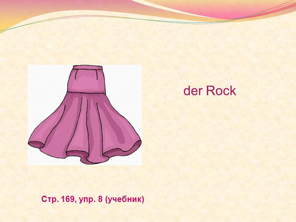 der Rock Стр. 169, упр. 8 (учебник)