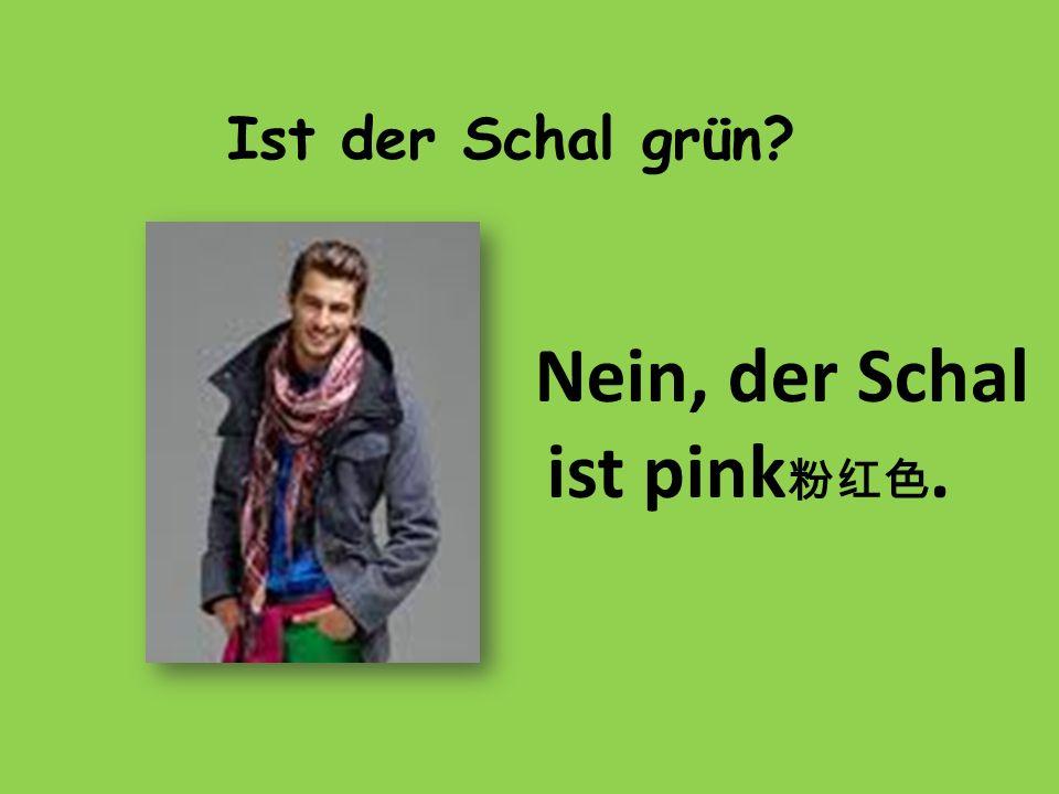 Ist der Schal grün Nein, der Schal ist pink粉红色.