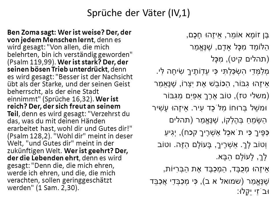 Sprüche der Väter (IV,1)