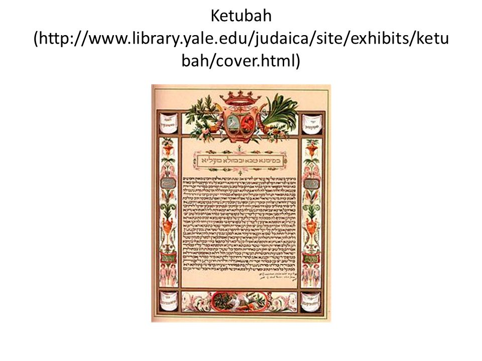 Ketubah (http://www. library. yale