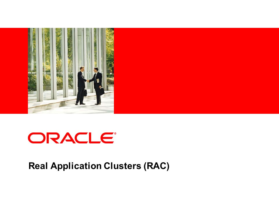 Real Application Clusters (RAC)