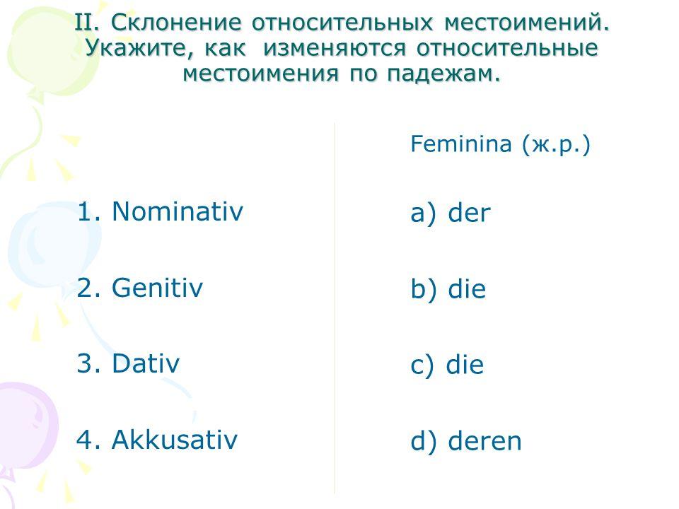 1. Nominativ 2. Genitiv 3. Dativ 4. Akkusativ