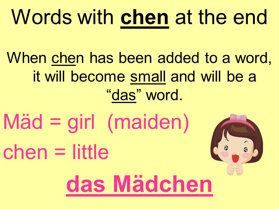 Words with chen at the end