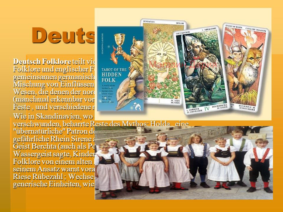 Deutsch Folklore