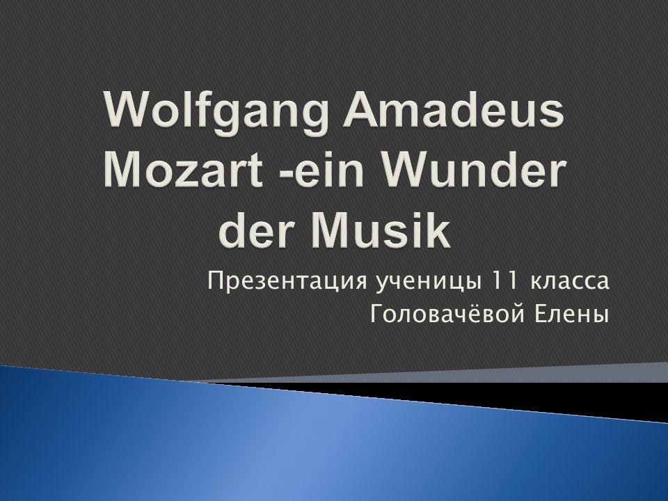 Wolfgang Amadeus Mozart -ein Wunder der Musik