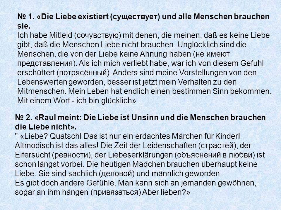 № 1. «Die Liebe existiert (существует) und alle Menschen brauchen sie.