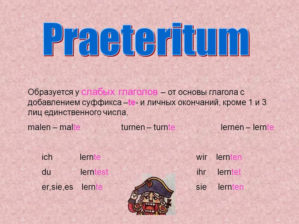 Praeteritum Образуется у слабых глаголов – от основы глагола с добавлением суффикса –te- и личных окончаний, кроме 1 и 3 лиц единственного числа.