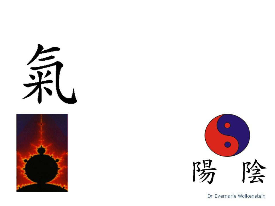 "QI Energie, Kraft, Bewegung, ""Äther … Elektromagnetische Information"