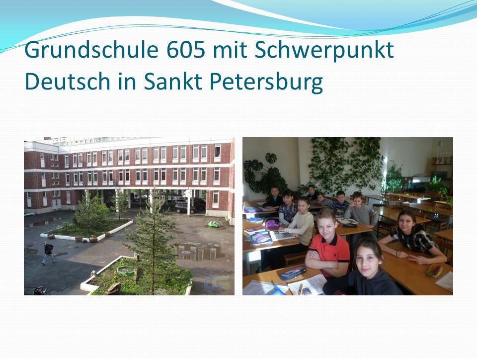 Grundschule 605 mit Schwerpunkt Deutsch in Sankt Petersburg