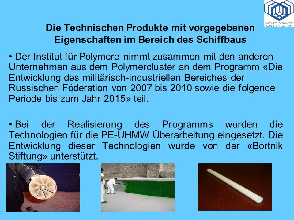 Die Technischen Produkte mit vorgegebenen Eigenschaften im Bereich des Schiffbaus