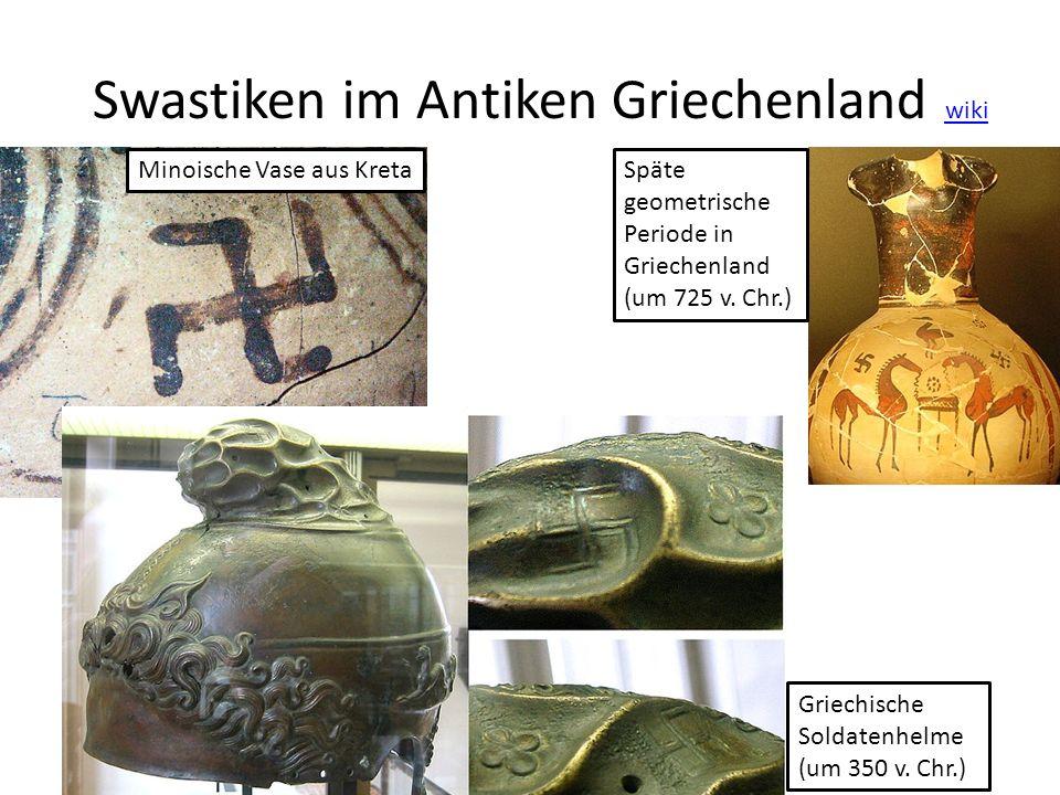 Swastiken im Antiken Griechenland wiki