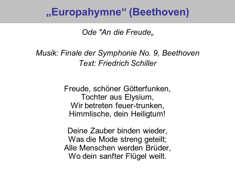 """Europahymne (Beethoven)"
