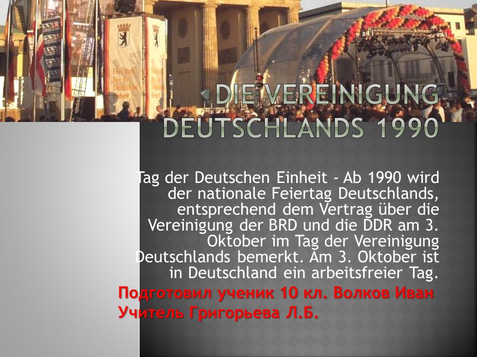Die Vereinigung Deutschlands 1990