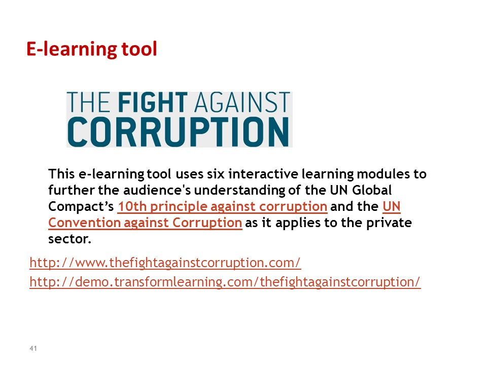 E-learning tool