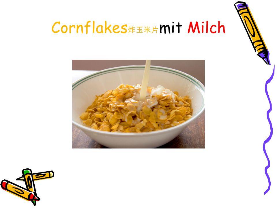 Cornflakes炸玉米片mit Milch