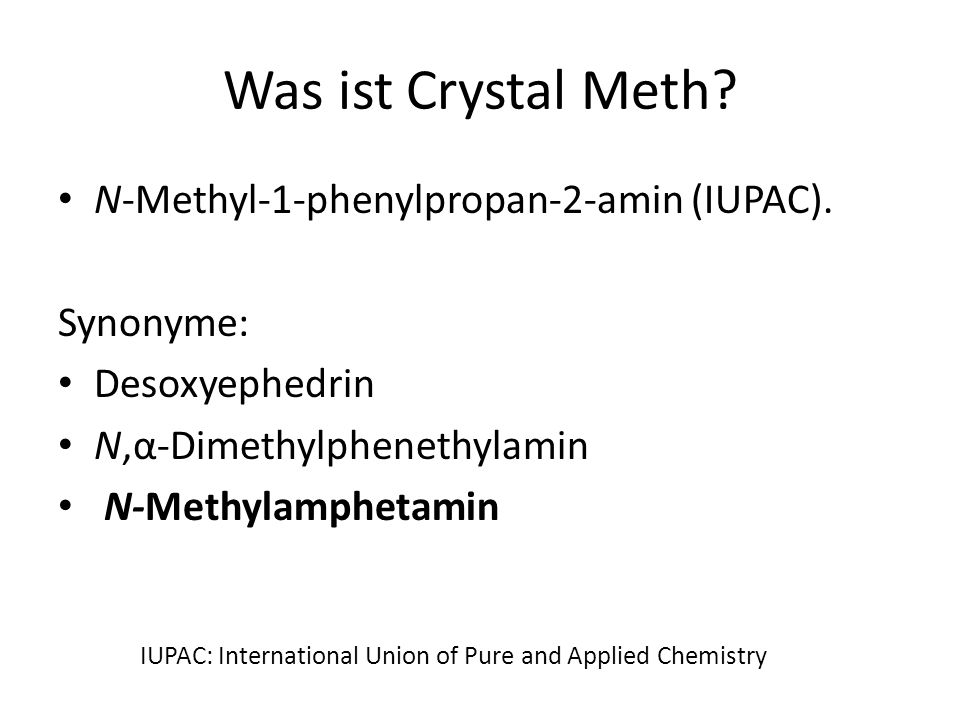 IUPAC: International Union of Pure and Applied Chemistry