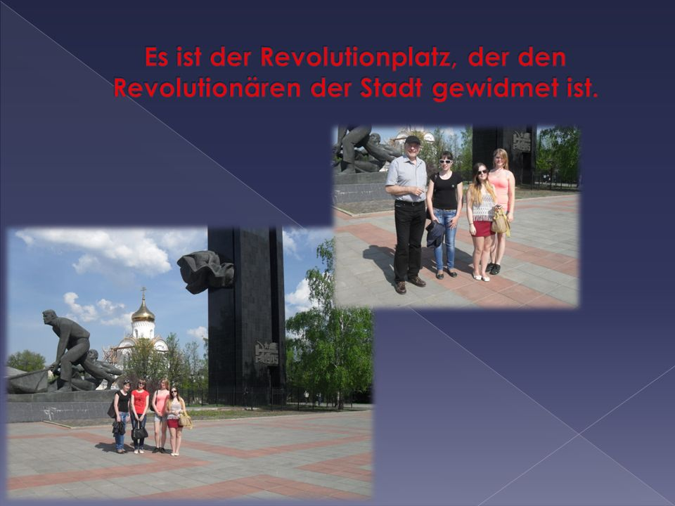 Es ist der Revolutionplatz, der den Revolutionären der Stadt gewidmet ist.