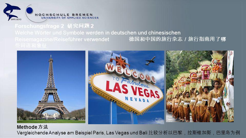 Forschungsfrage 2 研究问题 2 Welche Wörter und Symbole werden in deutschen und chinesischen Reisemagazine/Reiseführer verwendet 德国和中国的旅行杂志/旅行指南用了哪些词语和象征