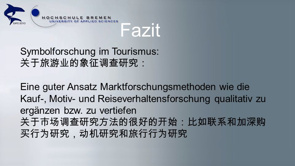 Fazit Symbolforschung im Tourismus: 关于旅游业的象征调查研究: