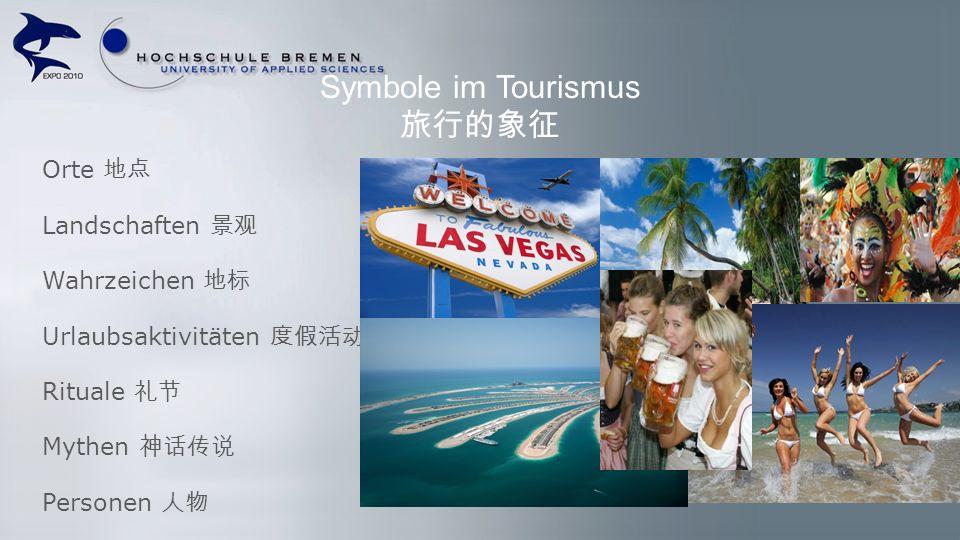 Symbole im Tourismus 旅行的象征